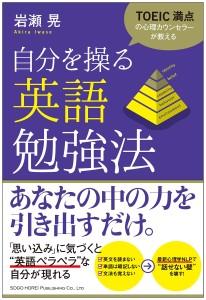 akira_book_1