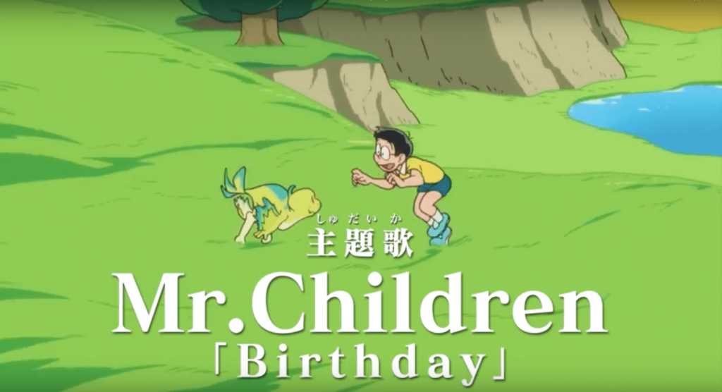 「毎日が誕生日」に隠された意味 ~Mr. Children 「Birthday」より~